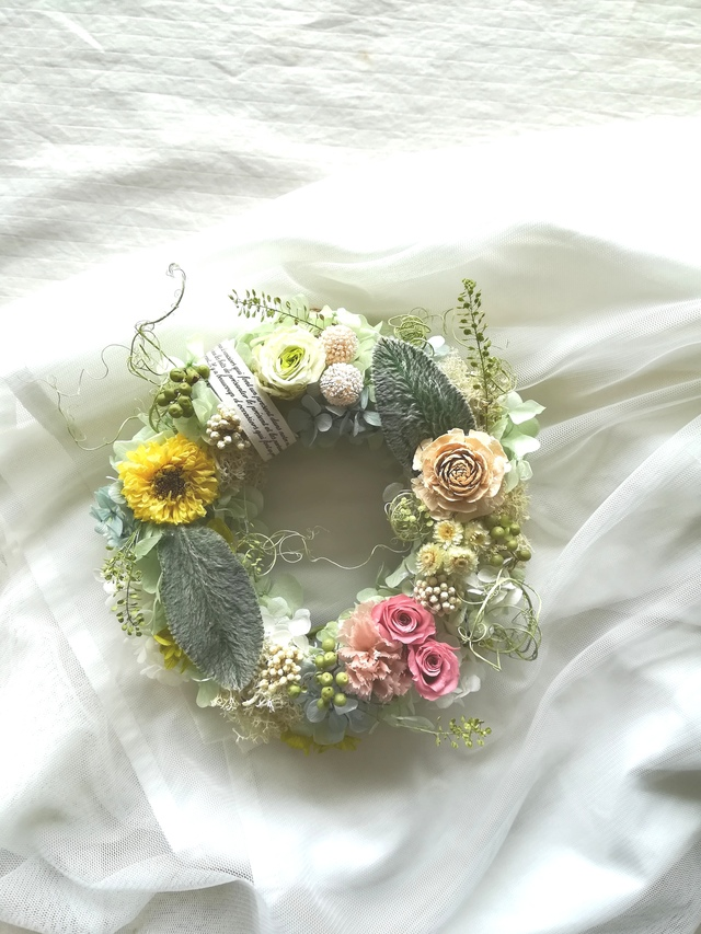 "wreath ""so  cute """