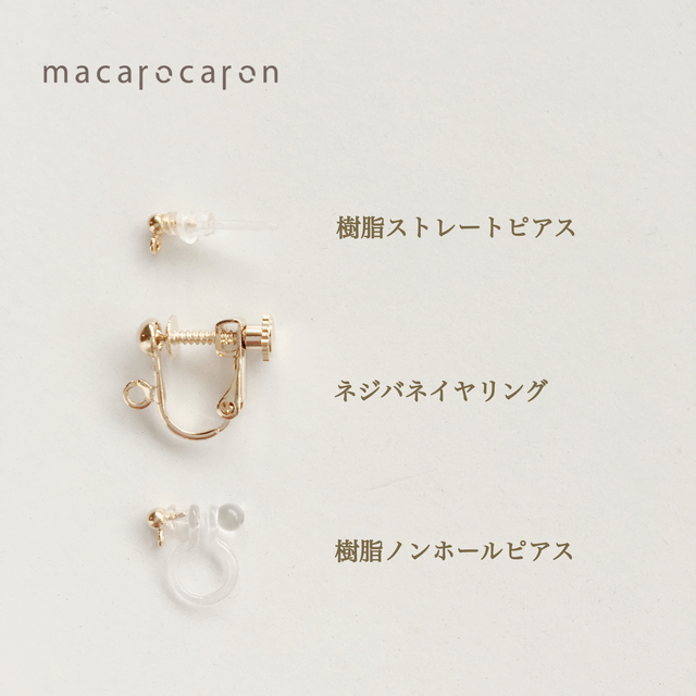 macarocaron #323 / Circle suede bar Red