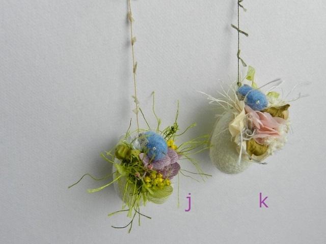 まゆたま しあわせの青い鳥  j・k