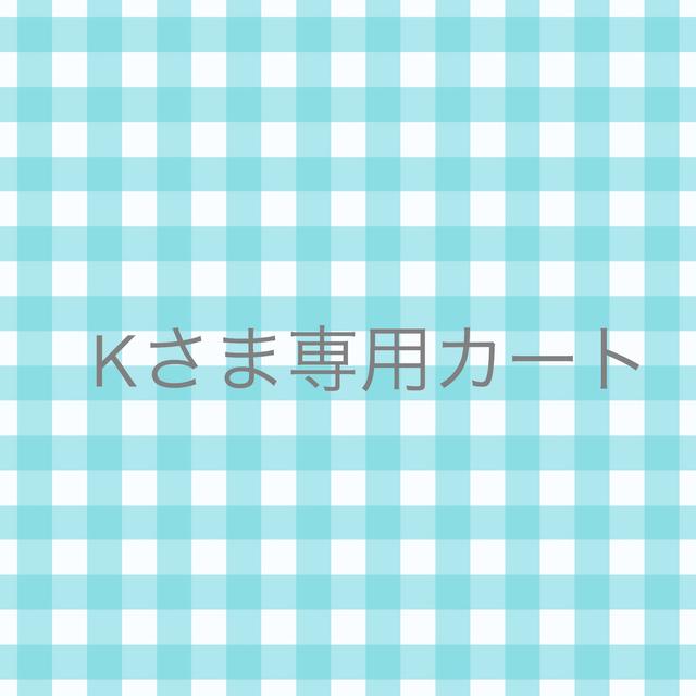 kanna1204さまオーダー分 キッズ甚平梅...