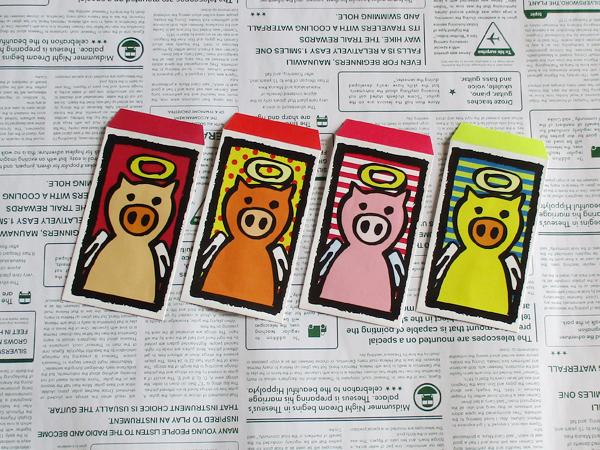 選べるポチ袋10枚(天使の豚)