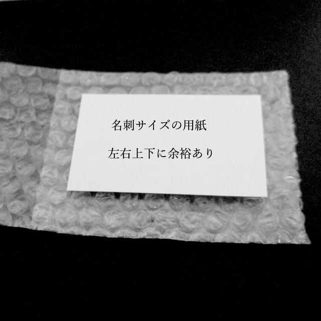 【アクセサリー発送に最適】プチプチ袋20枚【緩衝材】