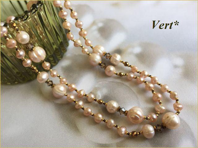Vert* 【Vermeil】 スワロ×ライトサー...