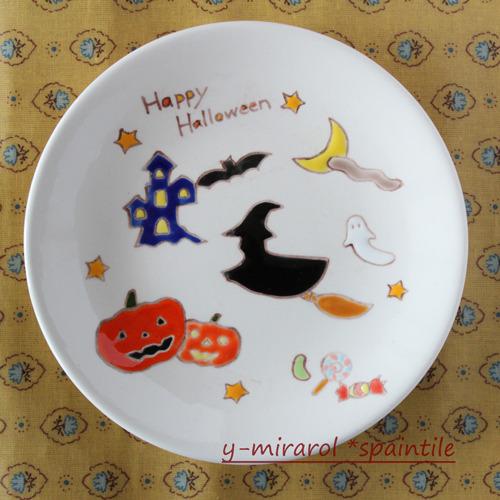 ハロウィンの絵皿(U様注文品)