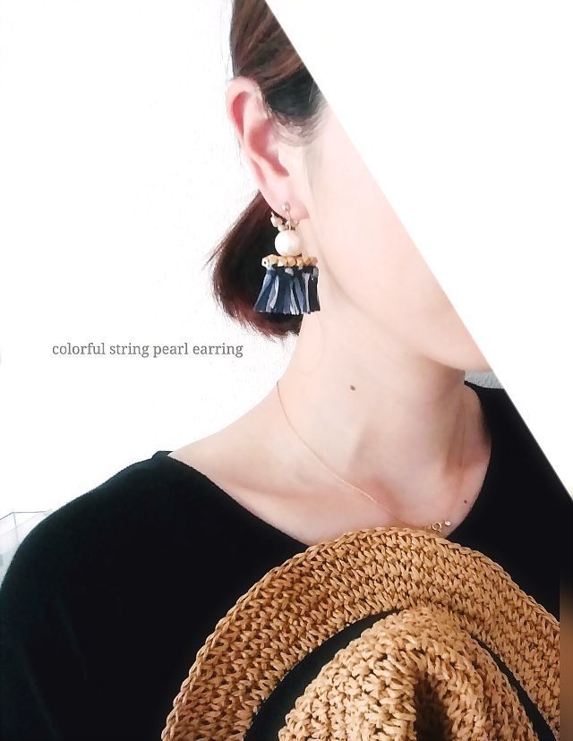 colorful string pearl earring /blue