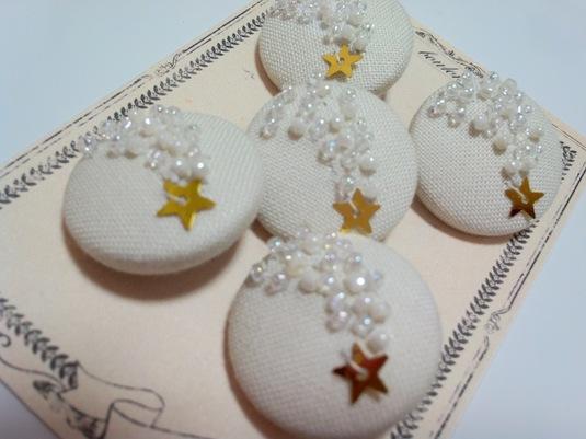 くるみボタン(キラキラ流れ星)