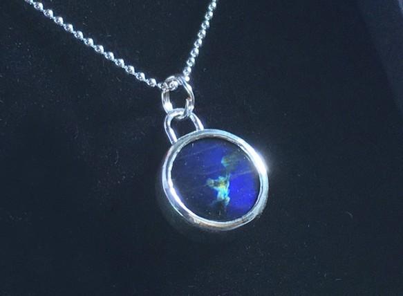 ◇フィンランドの宝石◇スペクトルライ...