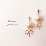 ribbon & pearl short pierce