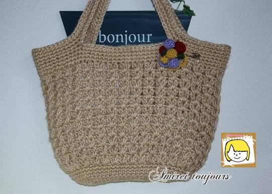 玉編みシンプル麻ひもバッグ?コサージュ付き