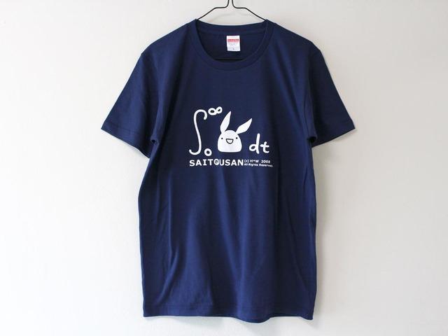 積分サイトウサンTシャツ 男性用Mインディゴ