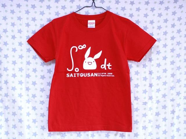 積分サイトウサンTシャツ 130 レッド