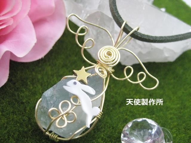 フローライト原石とうさぎのペンダント(金)