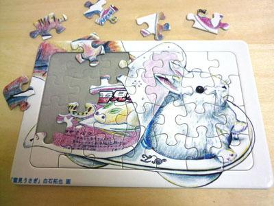 ※販売を終了しました。 可愛い動物のパズル (雪見うさぎ)