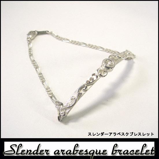Slender arabesque bracelet