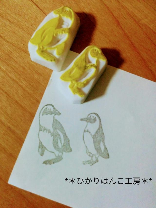 【受注制作】ケープペンギンはんこセッ...