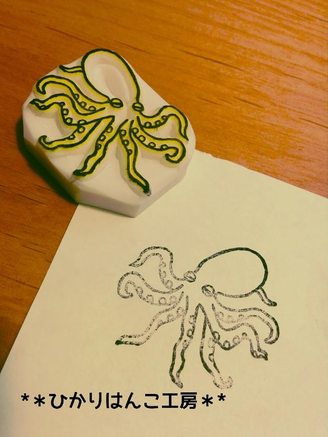 【受注制作】蛸はんこ/消しゴムはんこ