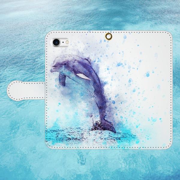 dolphin 手帳型スマホケース