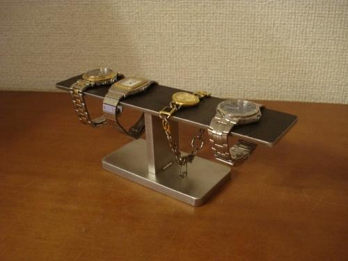 水平バーブラック腕時計収納スタンド