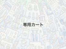 「noisegirl様」ご注文専用カート『宇宙...