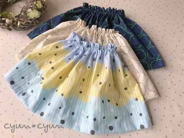 涼しげなサマースカート