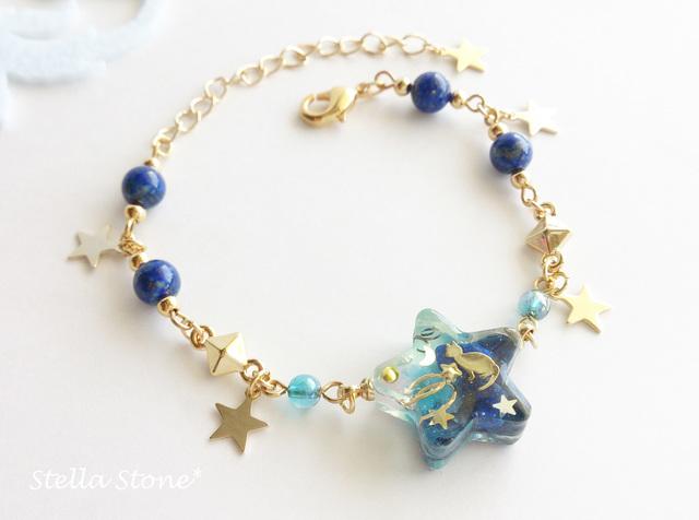 オルゴナイト~星空と猫のブレス...