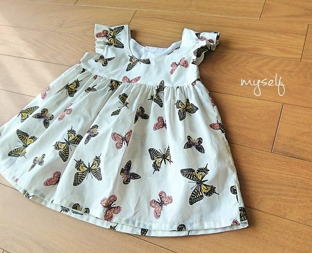 【size100】蝶々のギャザーチュニック