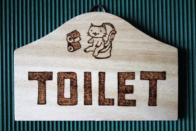 ネコ柄 トイレプレート