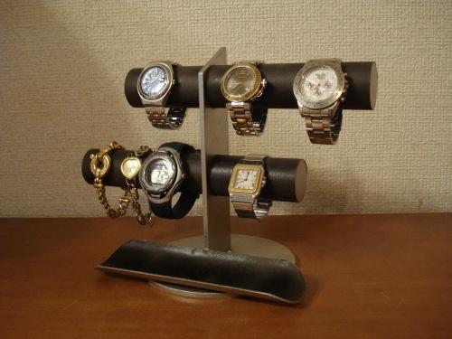 ブラック6本掛け腕時計スタンド ロングトレイタイプ