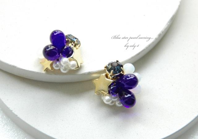 star&star blue pearl pierced earring...