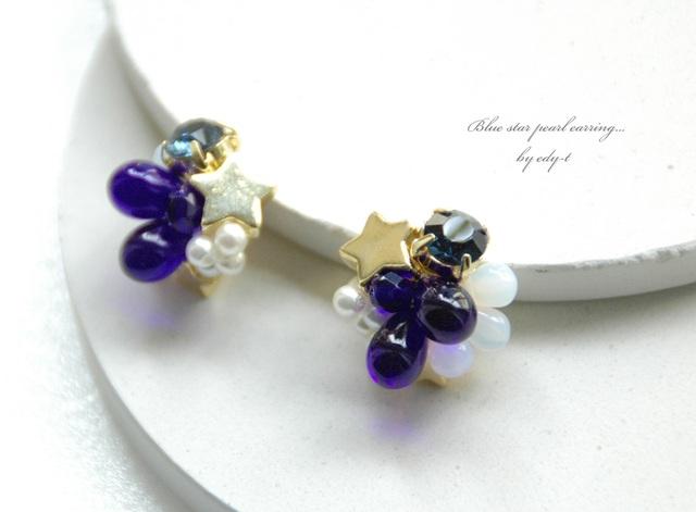 star&star blue pearl earring【イヤリ...
