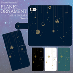 PLANET ORNAMENT 【TypeA】 手帳型スマホケース  iPhone/Android