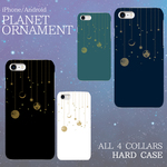 PLANET ORNAMENT HD ハードケース iPhone/Android