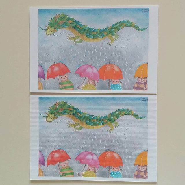 雨龍 ポストカード2枚