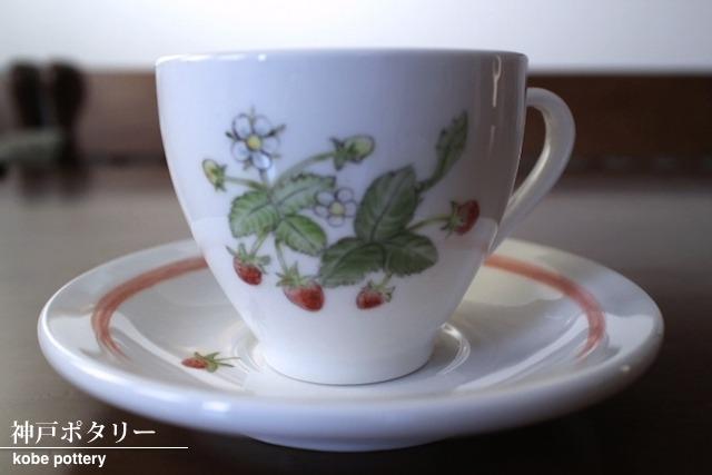 ワイルドストロベリーカップ&ソーサー