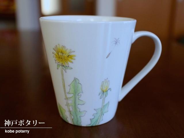 たんぽぽマグカップ