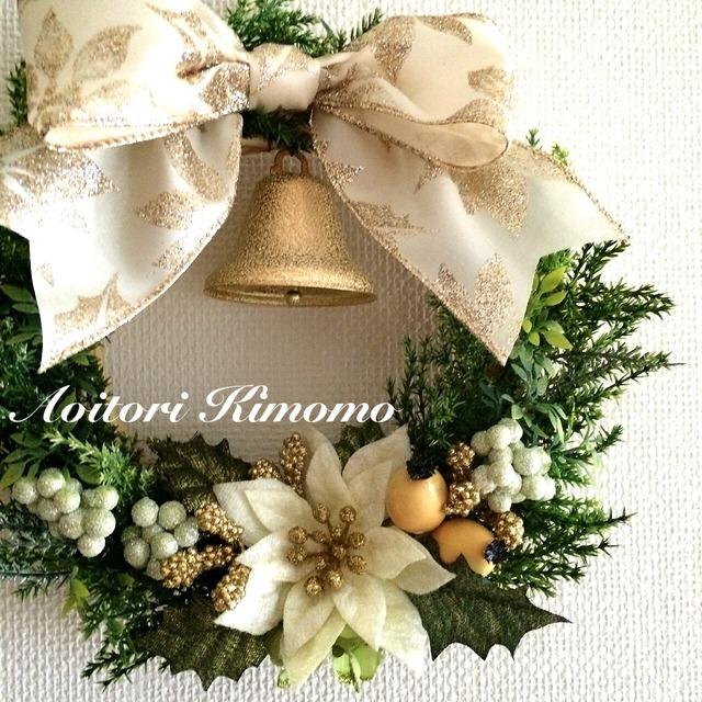 ≪送料無料》グリーン&ゴールドのクリスマスリース