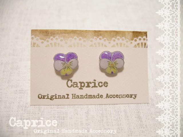 ★特価品★ プラバンピアス ビオラ 白×紫×黄