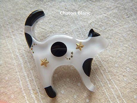 白黒猫ブローチ