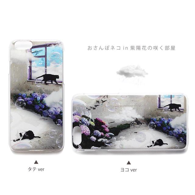 iphone ケース おさんぽネコ in 紫陽花...