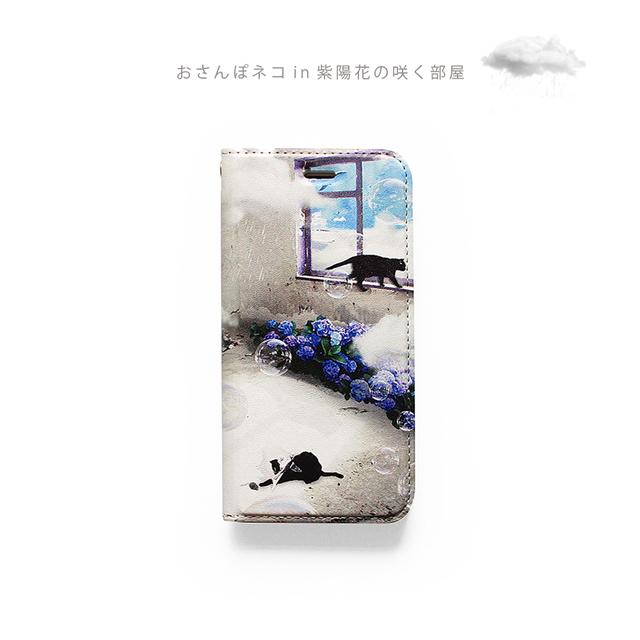スマホケース おさんぽネコin紫陽花の咲...