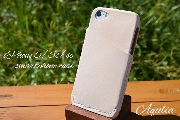 50f4e621b4 1枚の革でできたiPhone5/5s/SEケース カード入れ付き(刻印なし ...