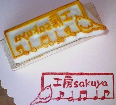 sufutanpu 様専用ページ
