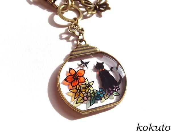 すべての折り紙 折り紙 切り絵 動物 : 切り絵レジン】花と蝶と黒猫 ...