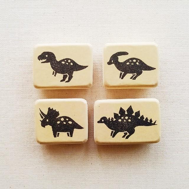 めんこい恐竜ちゃん その2 [1〜4]
