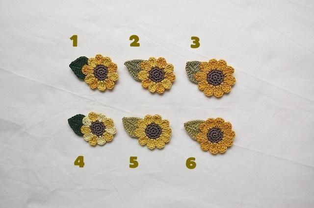 ひまわりブローチ【Sun flower brooch】