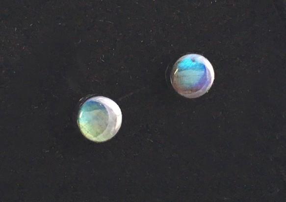 フィンランドの宝石◆スペクトルライト...