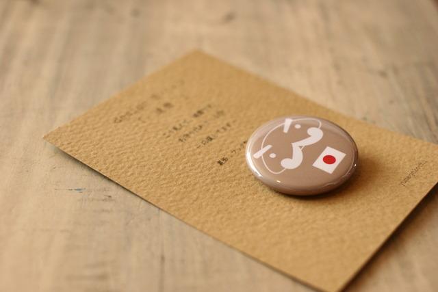 design 缶バッジ  「達磨」-2