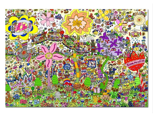 Bloom paradise キャンバスプリント