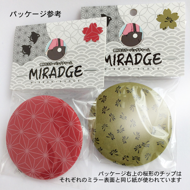 MIRADGE<麻クリア>【小】ピンク