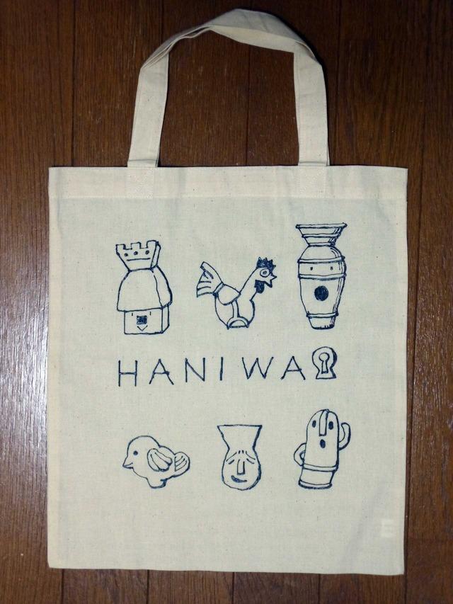 エコバック「HANIWA」